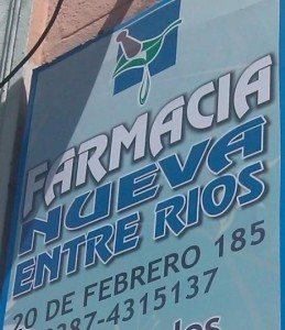 784126247-farmacia-nueva-entre-rios-1-1